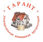 Установка систем видеонаблюдения Астана